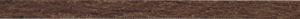 Walnut Marquetry Strip 2059